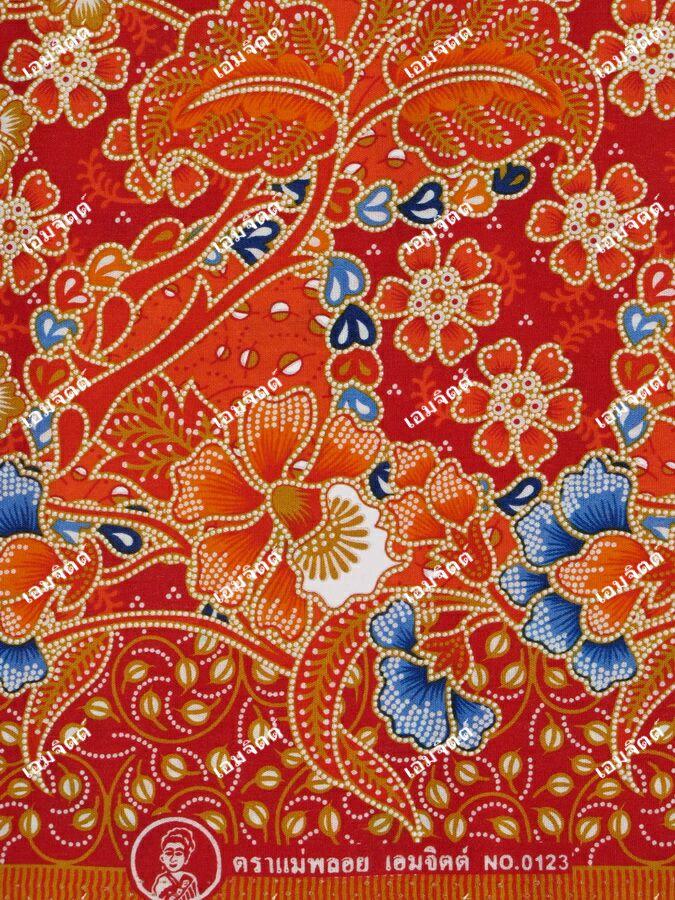 ผ้าถุงแม่พลอย mp0123