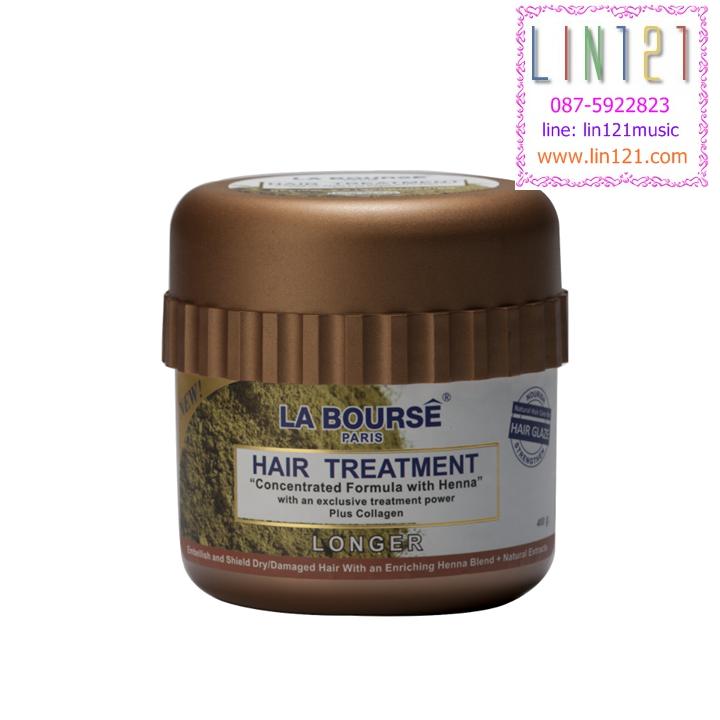 HAIR TREATMENT (GLAZE) with Henna Extract ทรีทเมนท์หมักผม เพื่อผมมีน้ำหนัก ไม่แห้งเสีย เปราะขาดง่าย