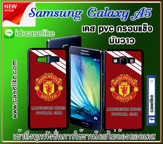 Man U Samsung Galaxy A5 Case PVC