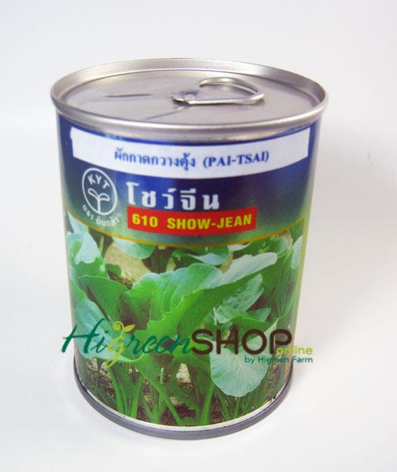 กวางตุ้งโชว์จีน (Pai Tsai) เพื่อนเกษตร