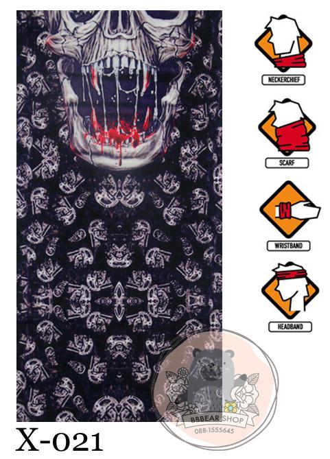 ผ้าบัฟ - X021