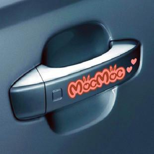 สติ๊กเกอร์ติดรถยนต์ ตรงมือเปิดประตู MOCMOC แบบ 5 (1pack/4ชิ้น) 12x3cm