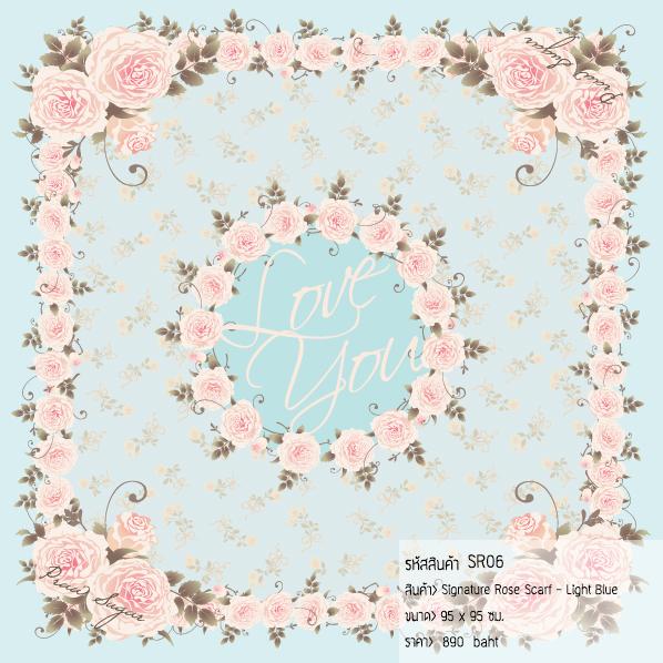 Signature Rose Scarf - Light Blue
