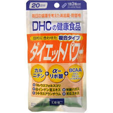 20วัน - DHC Diet Power เร่งการเผาผลาญคาร์โบไฮเดต ช่วยย่อยสลายไขมัน