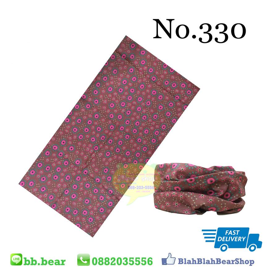 ผ้าบัฟ - 330