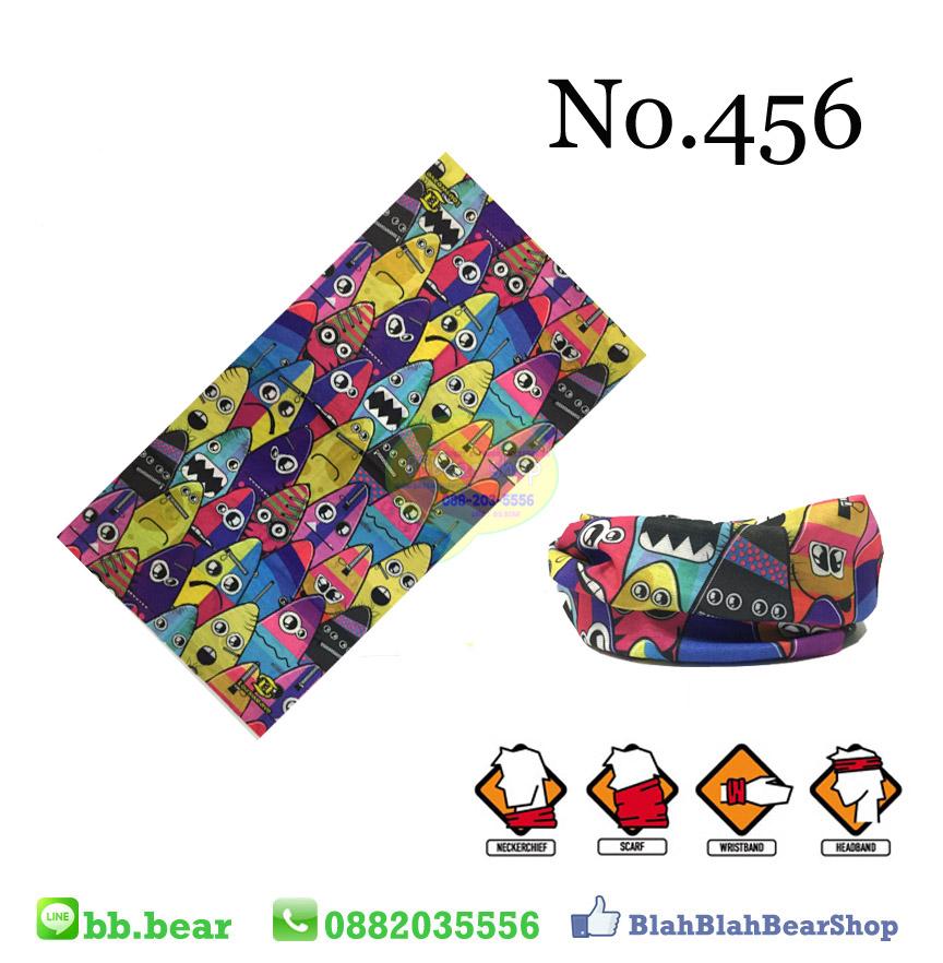 ผ้าบัฟ - 456