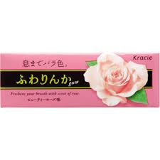 ผู้หญิงญี่ปุ่น 99%พกติดกระเป๋าไว้ตลอด!!!หมากฝรั่งตัวหอมเคี้ยวแล้วสวยขึ้นของ Kanebo Fragrance Gum Beauty Rose หมากฝรั่งตัวหอมเคี้ยวแล้วร่างกายจะขับเหงื่อที่มีกลิ่นหอมออกมา ด้วยสารสกัดจากน้ำมันกุหลาบสีแดงเข้มข้น บำรุงผิวด้วย Collagen Royal Hyaluronic และ Vi