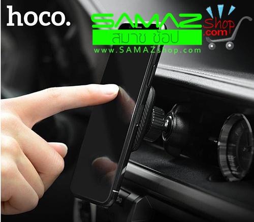 ราคาพิเศษ ตัวติดมือถือในรถยนต์ ช่องแอร์ HOCO ร่น CA23 ติดตั้งง่าย ใช้ทน แข็งแรง แท้