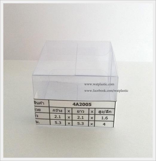 กล่อง ตลับครีม/กระปุกครีม ขนาด 5.3 x 5.3 x 4 cm