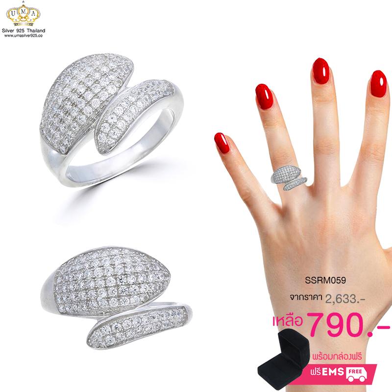 แหวนเงิน ประดับเพชร CZ แหวนทรงก้านไข้วใบไม้ประดับเพชร แวววาวสวยมีสไตล์ เพิ่มควาทหรูหราได้เป็นอย่างดี สะดุดตาประทับใจแก่ผู้พบเห็น