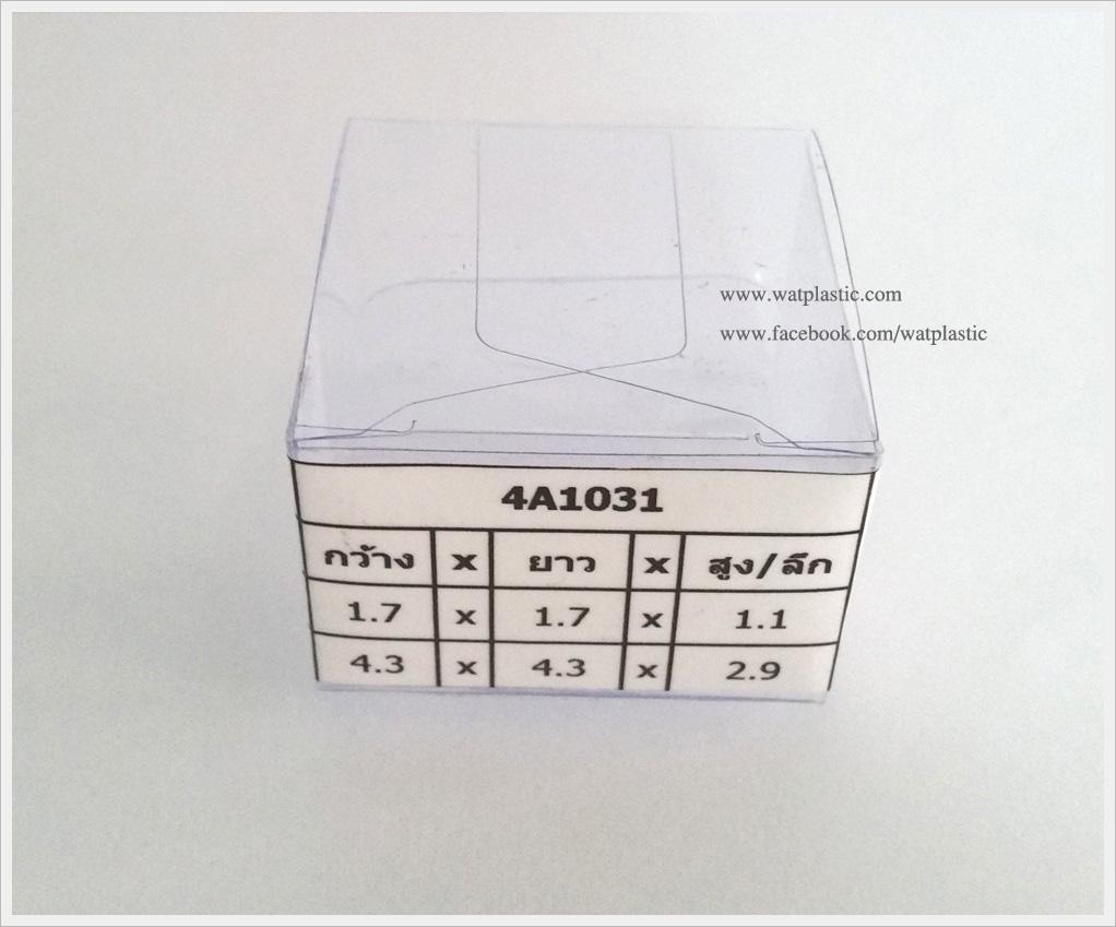กล่องเทียนหอม ขนาด 4.3 x 4.3 x 2.9 cm
