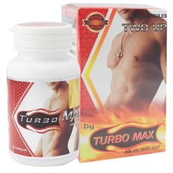 เฉพาะหมวด Promotion (นักช้อป-แม่ค้า) > Turbo max