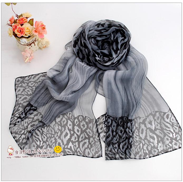 ผ้าพันคอชีฟอง เสือดาวสีดำ ( รหัส P50 )