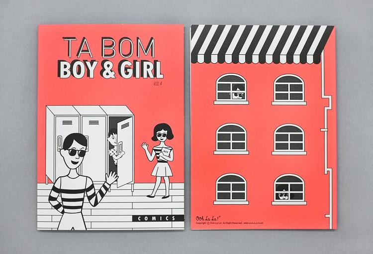 TABOM BOY & GIRL COMICS STICKY NOTE