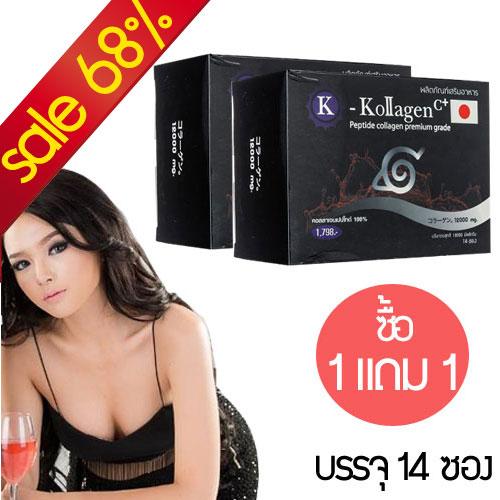 http://www.shopat7.com/food-supplement/skin-care/K-Kollagen-C-Plus-Peptide-Collagen-14-Pack2.html