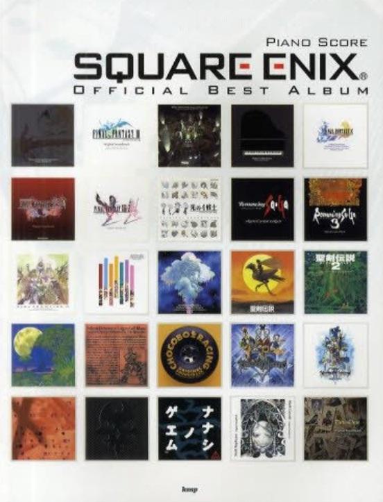 หนังสือโน้ตเปียโน Piano Score Square Enix Official Best Album