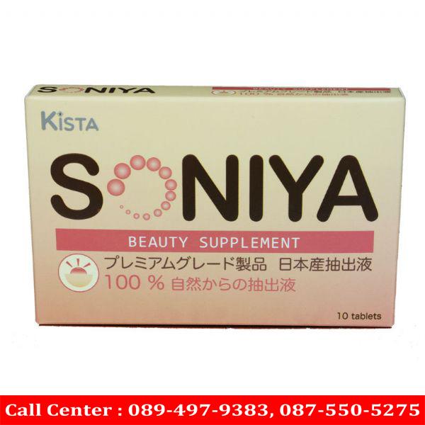 Soniya โซนิญ่า