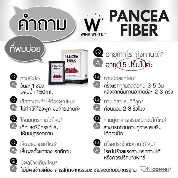pancea fiber detox ราคา