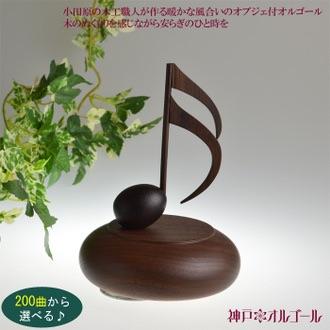 กล่องเพลงไม้ โน้ตดนตรี (สั่งทำ)