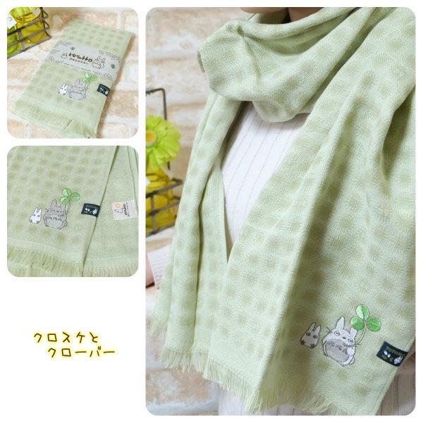 ผ้าพันคอ My Neighbor Totoro สีเขียว