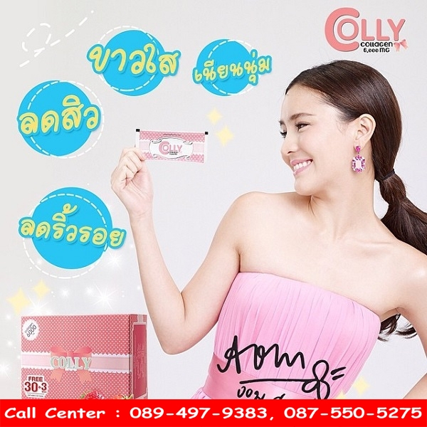 colly collagen 6000 mg
